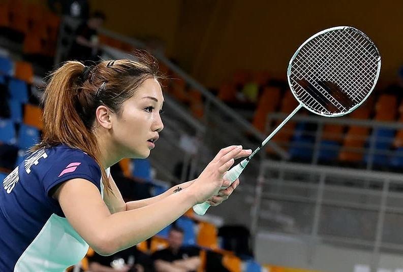 Kate Foo Kune